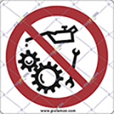 Adhesive sign cm 4x4 do not operate whilst in motion