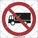 Adhesive sign cm 4x4 no entry to unauthorised vehicles