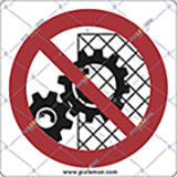 Adhesive sign cm 4x4 do not remove guards